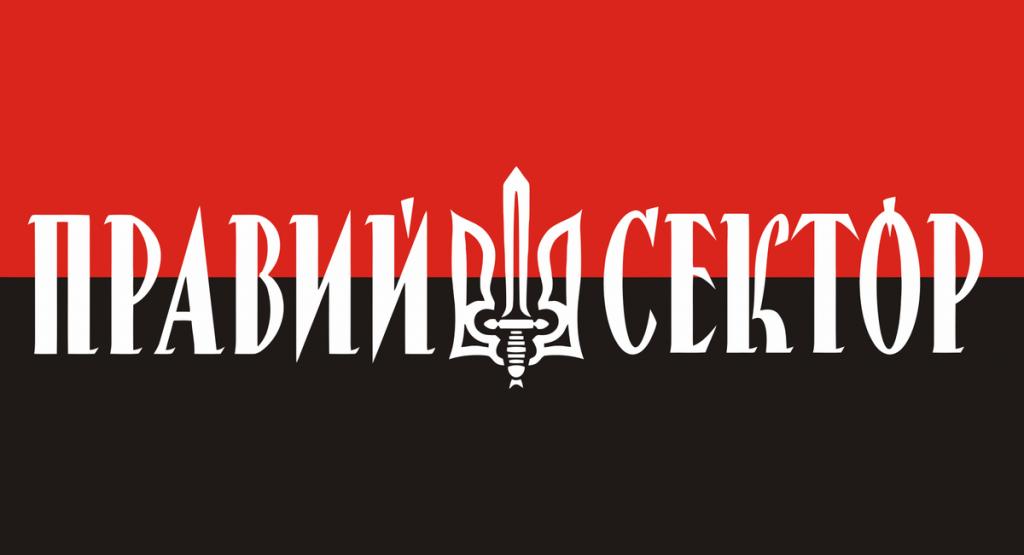 bandiera_ucraina_nazi