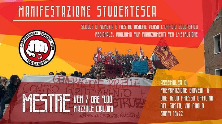Mobilitazione studenti Venezia Mestre