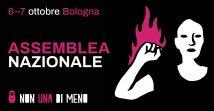 6-7 ottobre - Assemblea nazionale Non Una Di Meno a Bologna