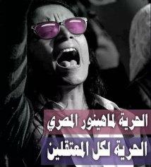 Egitto - Le masse prendono l'iniziativa